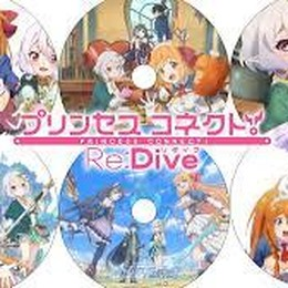 超異域公主連結 Princess Connect!Re:Dive