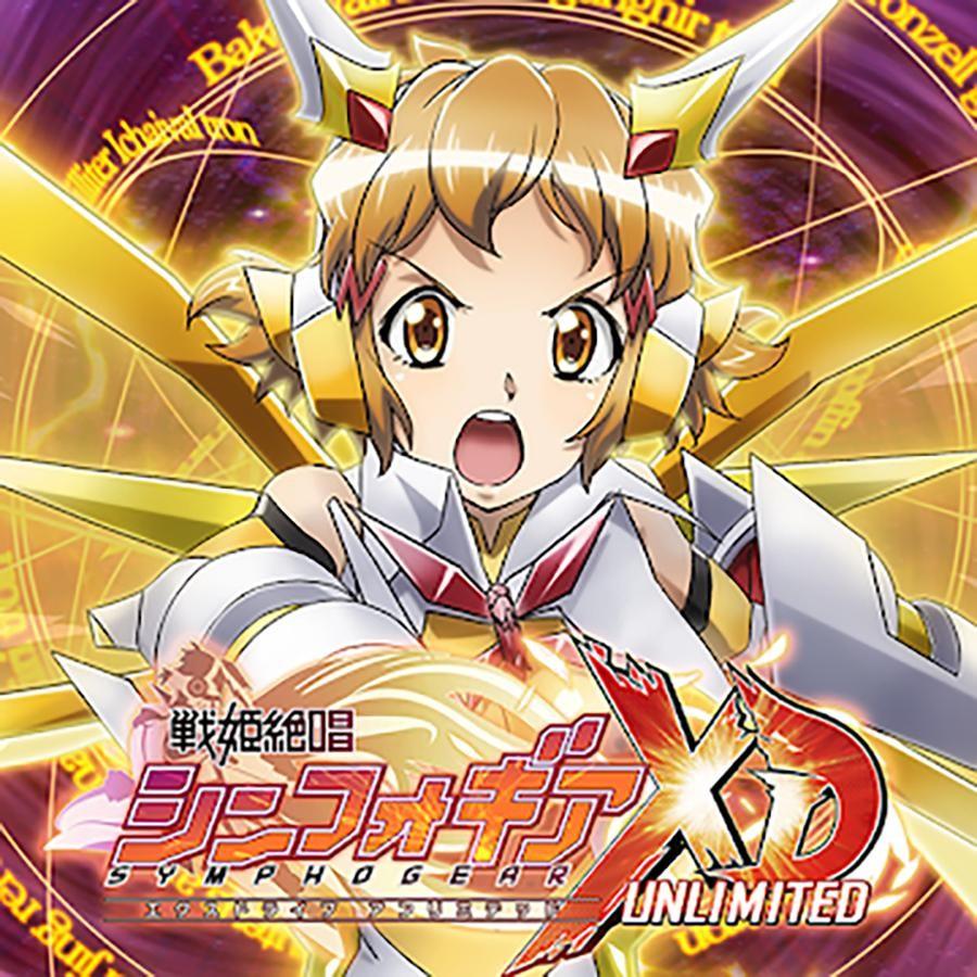 戦姫絶唱シンフォギアxd Unlimited (Mod)
