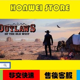 舊西部流亡者 Outlaws of the Old West